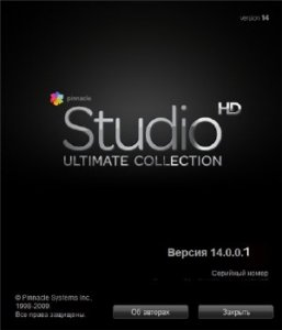 Pinnacle Studio 14 Ultimate Collection (Сборка VM) 14.0.0.1 [Русский]