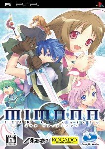 Mimana Iyar Chronicle (2010/ENG/PSP)