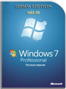 Windows 7 Professional IDimm Edition v.03.10 32-bit Rus
