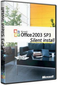 MS Office 2003 SP3 + File Format Converter 2007 Silent (Update 11.2010/RUS)