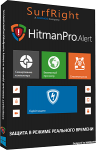 HitmanPro.Alert 3.7.9 Build 779 RC