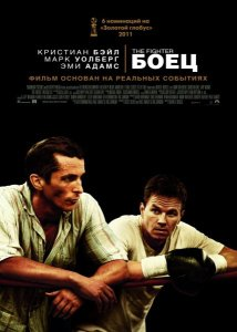 Боец / The Fighter (2010/DVDRip)