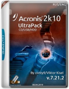 Acronis 2k10 UltraPack 7.21.2